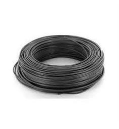 pocín.drát CU 1,00 mm , měděné jádro, černý,  výrazně snížená cena